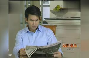 爱的被告:霸道的总裁上一大早醒来,管家就告知他上了新闻头条