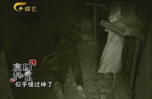 6旬老太被年轻男子杀害,身上的不明液体,引出一段10年的跨龄恋