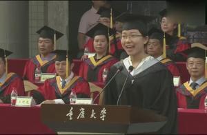 重庆大学美女毕业生脱稿发言__有感情_有才华,网友:美貌与智慧