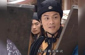 刘喜带着慕容一家游街示众,当众侮辱慕容一家,给慕容长子喝臊水