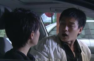 奋斗:夏琳的冷漠逼疯陆涛,让他在大马路上失控飙车,太危险了