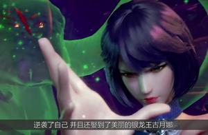 龙王传说:打不过家人的唐舞麟,真会是家里地位最低的那个人吗?