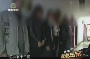 茶园内暗藏猫腻,4男4女被民警控制,带回行政拘留
