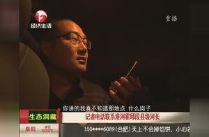 疯狂的盗采:记者再次探访 监督电话形同虚设(2)