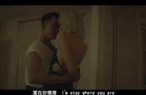 有种动作叫舔屏~~陈伟霆 William Chan《着迷》官方MV