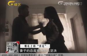 男子约妻子见面携带水果刀,商量中发生争执,最终酿成惨剧