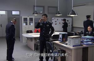 警局领导人无故消失,同事找遍案发现场仍不见踪影,真吓人!