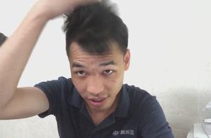 小伙做自媒体火了,不是拍摄内容火,是因为发型,到底什么原因呢