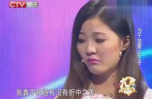 日本高材生拒绝做上门女婿,回到中国却继续倒插门,涂磊大笑不止