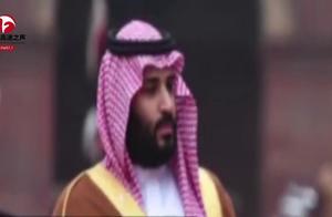 沙特宣布斩首37名恐怖分子,一人斩首后被钉柱示众