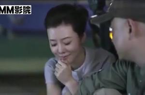 大男当婚:徐峥开车走 留下独自哭泣的徐若云