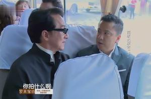 王中磊和重量级嘉宾汇合,结果惨遭吐槽,也只有这位敢这样说!