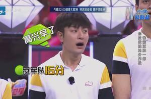 孙杨一脸认真对对手说:那不管,输了就是输了!看的我好想笑啊