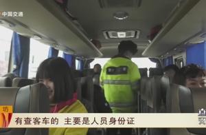 为了不让一点隐患流入北京,交警全天24小时在岗,严查严打!