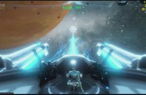 第十章【星际战甲】成功通过水星接合点任务,这boss有点不禁打