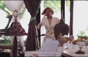 李茶的姑妈:真姑妈的出现,吓得假姑妈落荒而逃,好戏要上演了