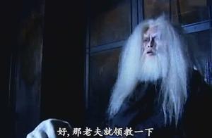 令狐冲单挑任我行,任我行:我不一定能赢,独孤九剑名不虚传