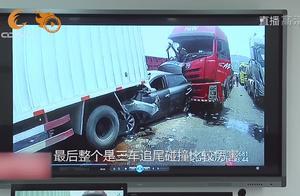 重型车司机高速上开车顾着看手机,连撞5车才停下,现场惨烈