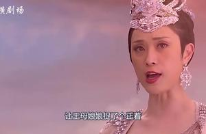 華語奇幻電影,女孩有一千年的記憶,每次輪回都在找前世男友