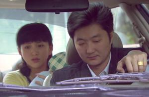相爱十年:男子开车送老婆回家,不料被催债的堵门口,这下好玩了