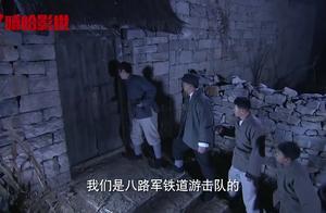 假游击队为非作歹,男子故意被抓,配合队友将鬼子全部消灭!