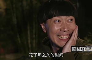 陈翔六点半:蘑菇头深夜跑车,美女觉得他人不错,亲了他一口!