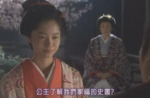 笃姬为拜见齐昭大人做足准备 终获赞赏:这个公主定能统领大奥!