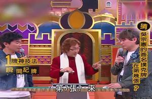 千王之王表演千術:賭場上的老千都能瞬間記牌,不要再去賭博了!