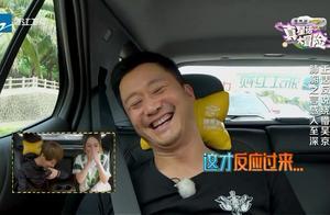 吴京被迫讲出事实,自己一个人负责整部剧,好厉害!