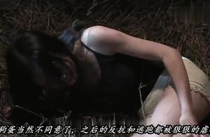 女孩被拐卖到偏远农村,承受常人不能忍的侮辱,度日如年