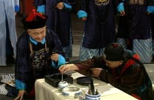 宰相刘罗锅-刘墉精通各国文字,殿上书写国书趁机戏弄了和珅一番