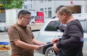 因一个投诉,网约车司机被扣5000元押金,司机:才干了一天