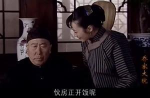 乔家大院-女儿跟爹回家守寡吧 你丈夫不会回来了  这老丈人也绝了