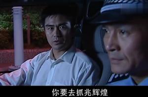 书记让公安局长停车,不料公安局长竟然不停,直接把局长的车逼停