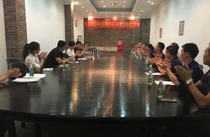 厚街镇东莞润信弹性织物有限公司成立党支部