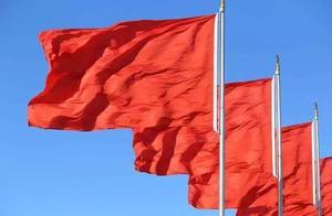 农安县公安局扫黑除恶 中央领导被抓人员名单