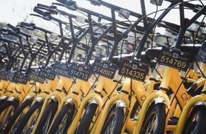 消息称ofo将获软银领投10亿美元,各大城市限制共享单车数量