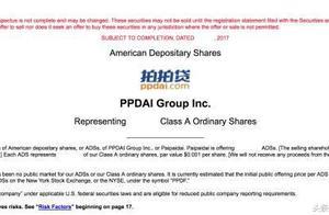独家!拍拍贷正式在美递交IPO招股书,2017年上半年盈利10亿元