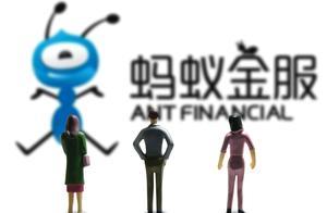 蚂蚁金服万亿支持线下实体经济,与支付宝合作的上市公司将受益!
