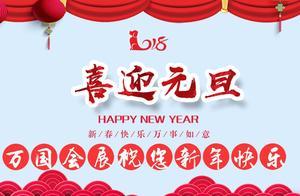 2017年度中国品牌连锁饭店集团(管理公司)品质榜