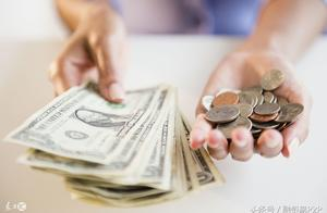 骨灰级理财 请教骨灰级人物:家庭投资理财计划