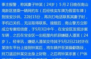 事态严重!昨晚发生了这事后让整个深圳都彻夜难眠!