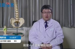 急性创伤后的健康教育 急性疼痛名词解释