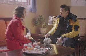 初婚:乐乐置办好婚宴,朱大庆却逃婚不见,乐乐哭着跟天明诉苦