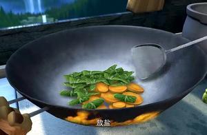 熊出没,调味,放盐,翻炒,吉吉也成大厨师了,技术一流!