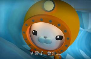 海底小纵队:神秘湖的故事!