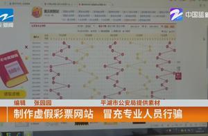 北京赛车重庆时时彩网站彩票