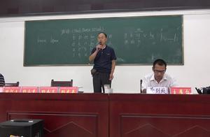 """铁路修稻苗家寨""""修改版""""演唱—吴老师"""