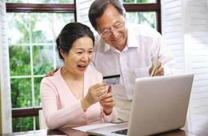 健康万里行关注肥胖人群 50岁还能办信用卡吗