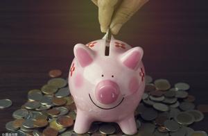 国家统计局:一季度全国居民人均可支配收入8493元